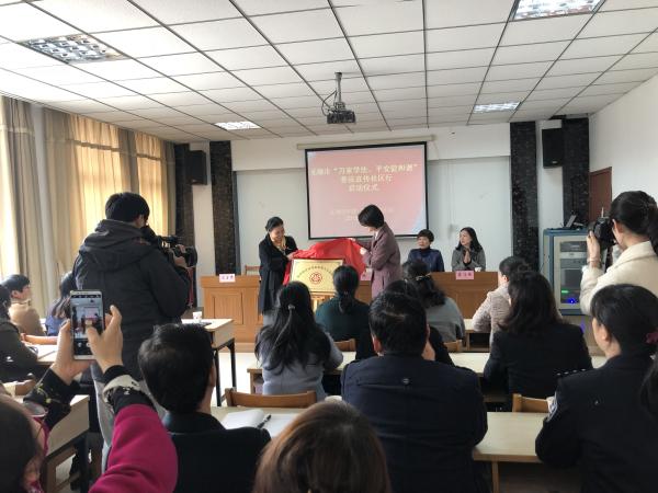 """市妇联副主席王健出席""""万家学法、平安促和谐""""普法宣传社区行活动启动议式"""